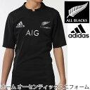 アディダス メンズ ユニフォーム オールブラックス オーセンティックユニフォーム adidas ALL BLACKS Tシャツ 半袖 ラグビー スポーツウェア ...