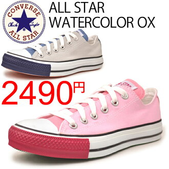 9acdb037cb0d4 Converse converse watercolor painting OX Lady's low-frequency cut low cut  sneakers shoes navy pink casual shoes /WaterColorOx