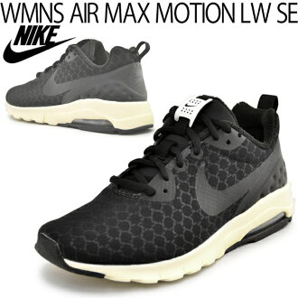 Nike Womens sneakers Air Max motion LW SE shoes shoes NIKE AIR MAX low-cut woman Black Black casual shoes / 844895