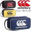 Canterbury Rugby shoes bag bag sports shoes Club square shoes put a shoe rack //AB06353/