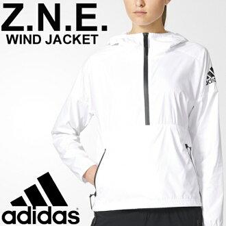 跑马拉松的阿迪达斯阿迪达斯女式风衣夹克 Z.N.E.妇女的白色白色风衣的训练场馆体育 ZNE/BJQ57