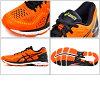 ASICS men's running shoes asics El-kayanor23-slim GEL-Kayano 23 slim slender Marathon men shoes athletics training Club /tj945