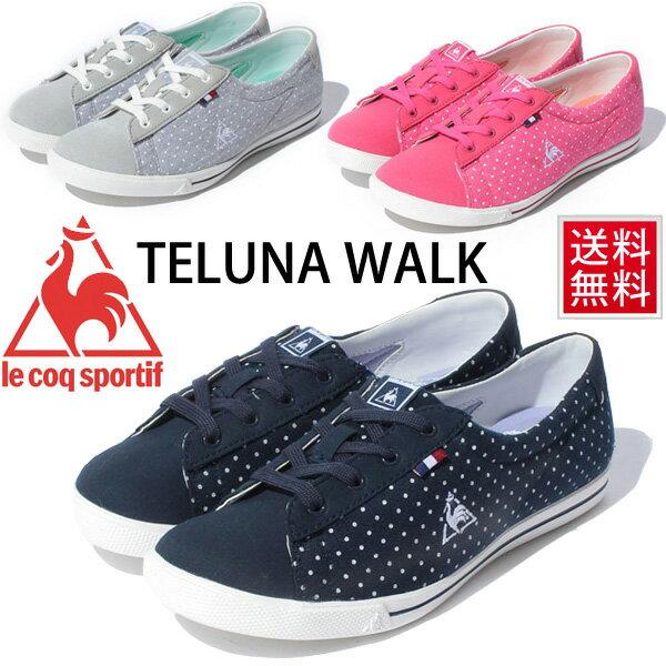 レディースシューズ ルコック Le Coq Sportif スニーカー/TELUNA WALK テルナ ウォーク /22.5-24.5cm/QFM-5305/