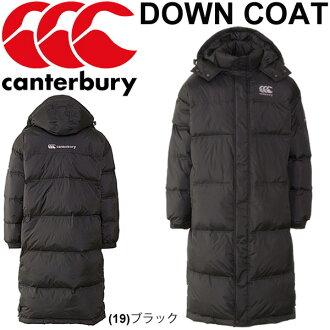 캔터베리의 canterbury 남성 롱 다운 코트 남성용 다운 재킷 벤치 코트 럭비 블랙 심플 아우터 관중 이동 입고 경기/RA76676