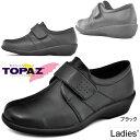 Topaz2103 001