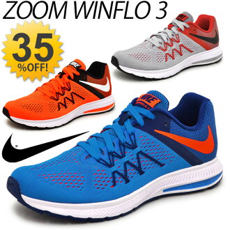 timeless design 7f5fc d845c Categories. « All Categories · Shoes · Men s Shoes · Sneakers · Nike  running shoes NIKE Mens sneakers Winfrey zoom 3 Marathon jogging training  ...