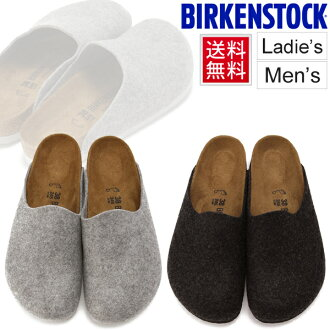 Birkenstock room shoes AMSTERDAM Amsterdam BIRKENSTOCK men's women's Sandals vilken wool felt wide GC559111 GC559121 slippers genuine indoor wear Office