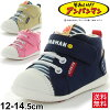 MoonStar moonstar baby shoes Anpan-Man baby shoes child shoes character shoes Dokin chan sports shoes shoes higher frequency elimination sneakers 12.0-14.5cm going to kindergarten kindergarten nursery school /APM-B18