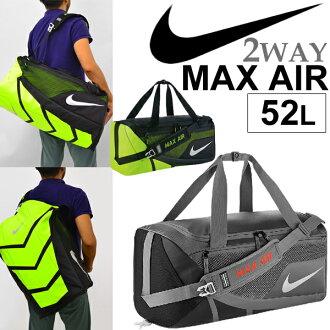 d3e45b09ef9 APWORLD  NIKE Boston bag Nike Vesper max air Duffle 2.0 M size shoulder bag  2-WAY sports bag MAX AIR mass 52L gym Club Games training camp  BA5248    Rakuten ...