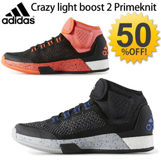 Adidas adidas Basketball Shoes shoes and crazy lights boost 2 PrimeNet /CrazyLB2
