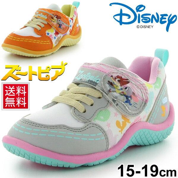 ディズニー キッズシューズ moonstar Disney キッズスニーカー ズートピア キャラクターシューズ ジュディ ニック 15.0-19.0cm 女の子 男の子 子供靴 ベロクロ 軽量/DN-C1186