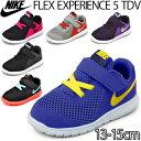 Flex-exp_001