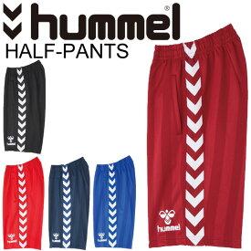 ヒュンメル Hummel メンズ ハーフパンツ サッカーウェア フットボール フットサル ボトムス 吸汗速乾 ジャージ スポーツ 自宅トレーニング ジム 半パン /HAT6069【取寄せ】