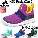 Kids-rapidazen_01