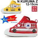 N-kuruma-z_01