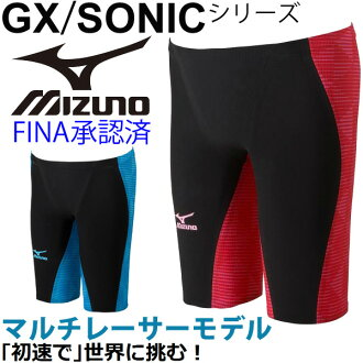 Mizuno 미즈노 남자 수영복 스윔 팬츠 수영 하프 팻 FINA 승인 라벨이 첨부 GX-SONIC 3 MR 남자 단거리 멀티 경주 모형을 경주 스윔 웨어/N2MB6002/05P03Sep16