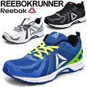 Rb runner 01