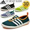 Ladies shoes adidas adidas climacool BOAT SLEEK sneaker shoes amphibious amphibious shoes cut lightweight Aqua summer shoes for women deck shoes shoes / 05P03Sep16