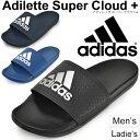 Adilette_01