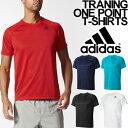 Tシャツ アディダス メンズ 半袖シャツ adidas D2M ロゴT トレーニング ランニング スポーツ カジュアル ウェア 男性 ワンポイント トップス/BUM28