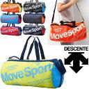 デサント ボストンバッグ DESCENTE MoveSports ポケッタブル ダッフルバッグ 大容量 スポーツバッグ メンズ レディース サブバッグ DAC8...