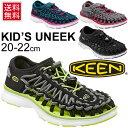 Kids-uneek-_01