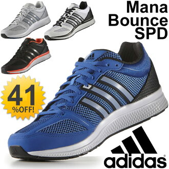 Adidas adidas men's running shoes Mana bounce speed men's race training marathon sub 4 Sub 5 track bounce SPD Mana racing shoe /B72974/B72975/B72976/B72977/05P03Sep16