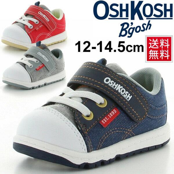 ベビーシューズ ベビー靴 オシュコシュ OSHKOSH Bgosh スニーカー デニム 子供靴 12.0cm-14.5cm 男の子 幼児 運動靴 通園 ベルクロ/OSK-B415