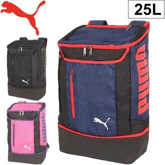 PUMA PUMA active J SQ backpack sports bag bag backpack next to school club mens unisex box-074132 / 05P03Sep16