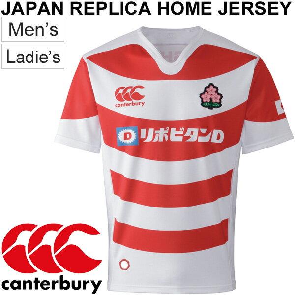 ラグビー日本代表 ジャパン レプリカ ホーム ジャージー /canterbury カンタベリー/Tシャツ 半袖 ラグビー日本代表オフィシャルレプリカ/メンズ 男子 男性 RG37142
