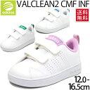 アディダス ベビー キッズ スニーカー adidas neo Label VALCLEAN2 CMF INF 子供靴 ベビーシューズ 12.0-16.5cm バ...