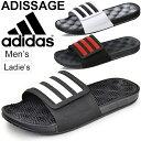 Adissage_01