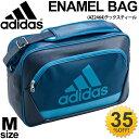 エナメルバッグ adidas アディダス ラバーエナメル ショルダーバッグ Mサイズ 16L スポーツバッグ 通学 部活 鞄 ジム…