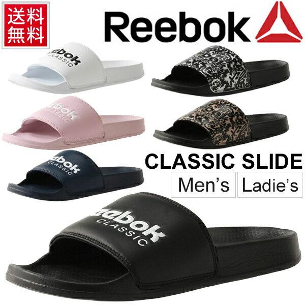 スポーツサンダル リーボック Reebok CLASSIC メンズ レディース シャワーサンダル カジュアル BS7414 BS7415 BS7416 BS7417 BS7847 BS7848 正規品/ClassicSlide