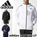 メンズ ジャージ上下セット アディダス adidas 24/7 ライトクロス パーカージャケット ロングパンツ トレーニング スポーツウェア 男性 上下組 /D...