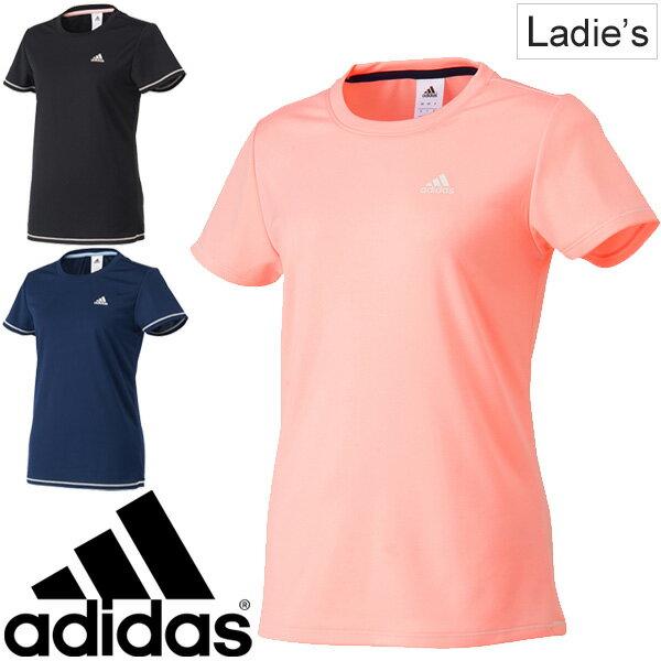 半袖Tシャツ レディース アディダス adidas ワンポイント ランニング ジョギング フィットネス ジムトレーニング スポーツウェア 婦人 女性用 デイリー 無地 トップス/ELW80