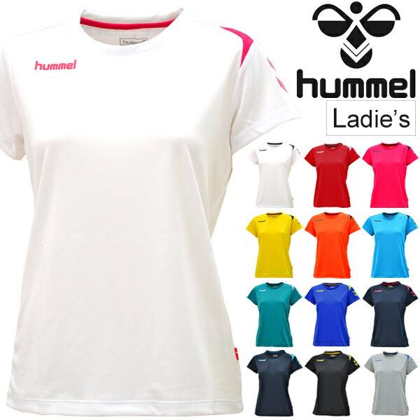 半袖Tシャツ レディース ヒュンメル hummel ワンポイント 半袖シャツ 吸汗速乾 女性 スポーツ フィットネス 全13カラー/HLY2072
