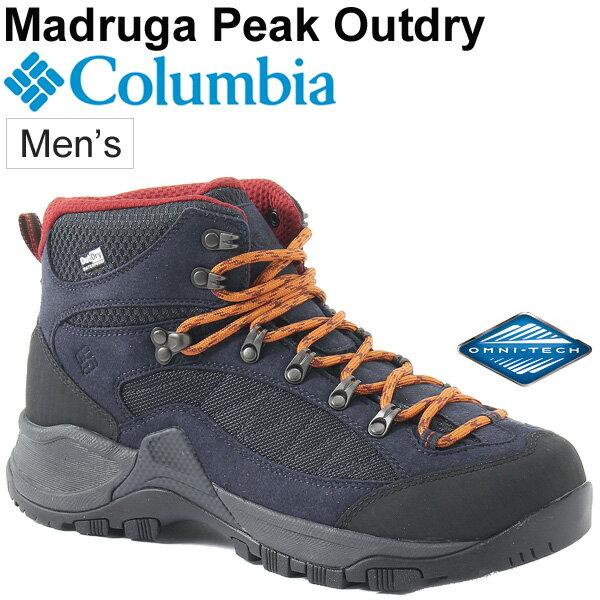 トレッキングシューズ メンズ コロンビア Columbia ミスティトレイル ミッド オムニテックワイド/アウトドア フットウェア 男性 ミッドカット ワイド幅 ハイキング キャンプ ライトハイク 靴/YU3946