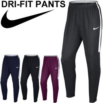 97e140cf692b APWORLD  Bottoms  839364 for the sweat pants men Nike NIKE youth ACADEMY DRI -FIT KPZ long underwear soccer football warm-up wear exercise man
