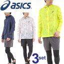 Asics-cset_001
