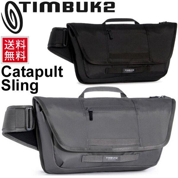 メッセンジャーバッグ メンズ レディース/ティンバック2 TIMBUK2 Catapult Sling カタパルトスリング ショルダーバッグ 斜めがけ 1704-3-2003 / 1704-3-6114 正規品 /catapultS