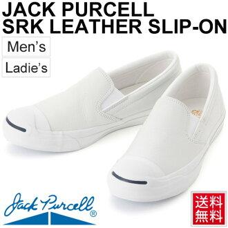 가죽 스 니 커 즈 잭 퍼셀 SRK 레더 남성 스 니 커 즈 JACK PURCELL 한정판 모델 책 가죽 남성용 신발 로우 컷 교제 converse 네이 비 1CK401 정품