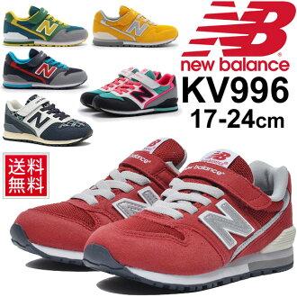 8e8453ea New balance kids ' sneakers newbalance kids shoes junior shoes slim fit  children shoes boys girls kindergarten school exercise shoes 17.0-24.0cm  boys ...