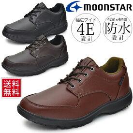 ウォーキングシューズ メンズ カジュアルシューズ スニーカー 靴 防水設計 サイドファスナー 紳士靴 コンフォートシューズ 通勤 散歩 幅広 4E くつ ムーンスター MOONSTAR/MS-RP001