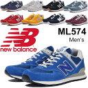 メンズスニーカー ニューバランス newbalance シューズ Nマーク スポーツカジュアル 男性 ウィズD くつ ローカット 靴…