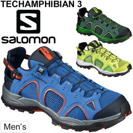 ウォーターシューズ メンズ サロモン SALOMON TECHAMPHIBIAN 3 水陸両用 アウトドア テクニカルトレイル 男性用 スポーツシューズ 394703 FOOTWEAR 正規品/TechAmphibian