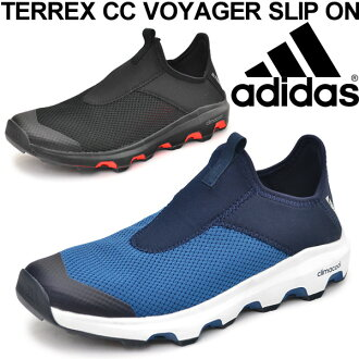 워타슈즈멘즈아디다스 adidas Terrex 텔렉스 CC보이저 아웃도어 수륙 양용 슬립 온 슈즈 남성용 스니커구두 BB1899 BB1901/Terrex-CCvoyager