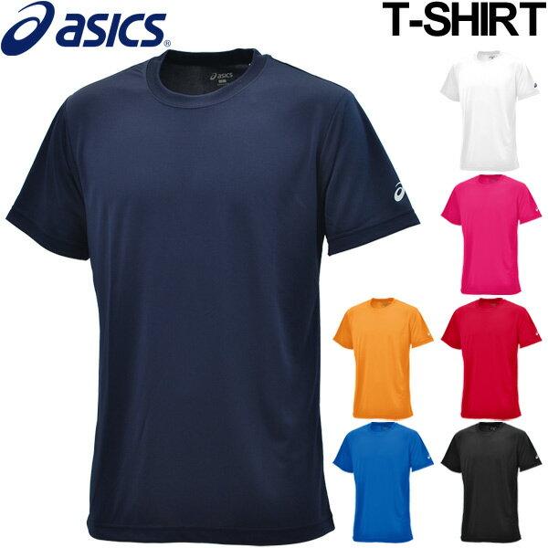 アシックス asics メンズ トレーニング 半袖 無地 Tシャツ/XA6139/【返品不可】【取寄せ】