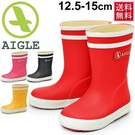 長靴 子ども ベビー キッズ シューズ 男の子 女の子 エーグル AIGLE BABY FLAC ベイビー フラック レインブーツ ラバーブーツ 雨靴 子供靴 12.5-15.0cm 男児 女児 幼児靴 /ZZJ2485