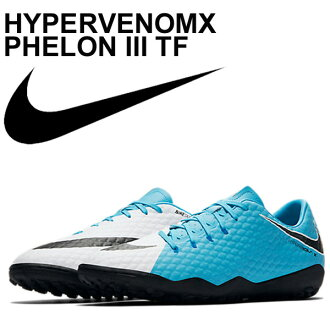 Unisex NIKE HYPER VENOM X PHELON III TF soccer shoes /852562 for the man for the サッカートレーニングシューズメンズナイキハイパーヴェノム X feh Ron 3 TF turf coat